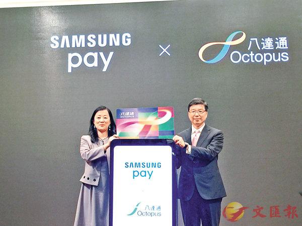 ■三星電子香港及八達通卡昨就宣佈於Samsung Pay加入Smart Octopus。左為三星趙依音、右為八達通張耀堂。香港文匯報記者吳婉玲  攝