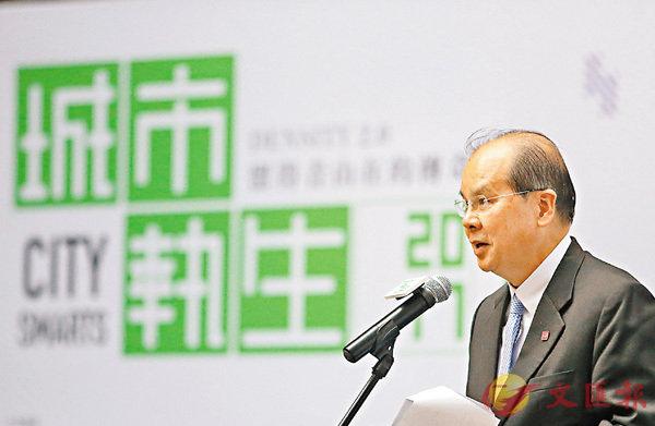 ■張建宗 香港文匯報記者莫雪芝 攝