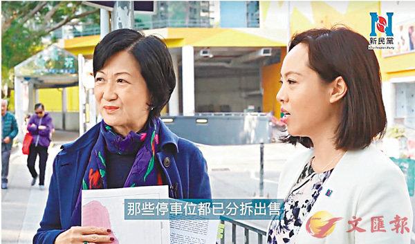 ■葉劉淑儀(左)夥拍陳家珮走訪遭領展售予私人發展商的商場。