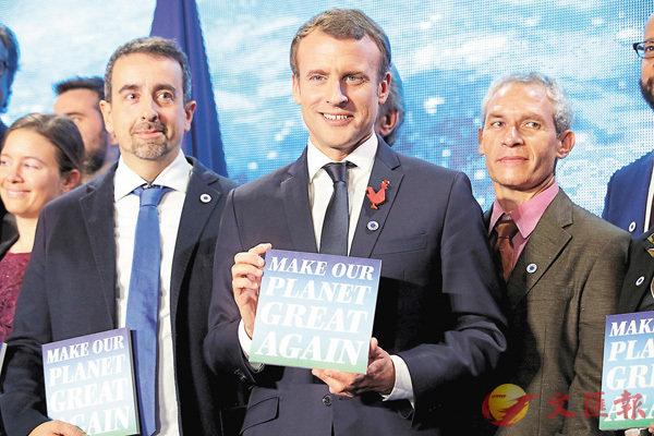 ■馬克龍發起「讓地球再次偉大」計劃,資助科學家前往歐洲展開氣候研究。 路透社