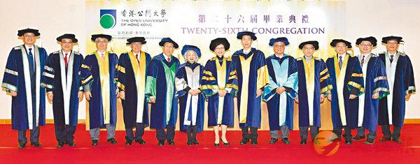 ■林鄭月娥(左七)昨日主持公大畢業禮。