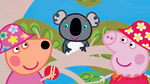 ■Peppa Pig在澳洲甚受歡迎。 網上圖片
