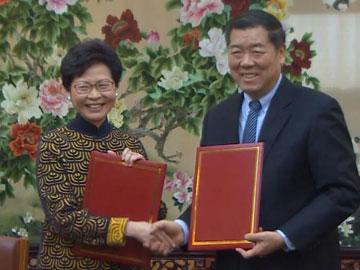 林鄭與發改委簽「一帶一路」建設安排