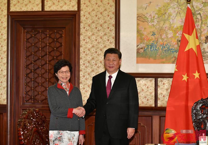 習近平接見林鄭月娥:中央充分肯定特首和特區政府工作