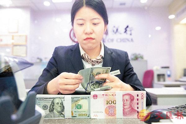 ■人民幣中間價昨天則升至半個月新高。  中新社