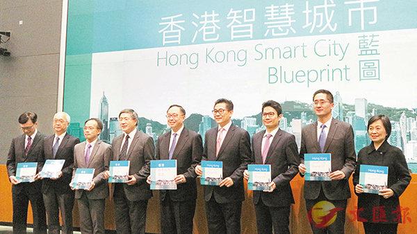 ■政府官員介紹香港智慧城市藍圖。香港文匯報記者顏晉傑 攝