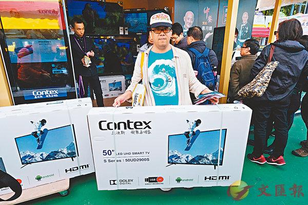 ■黃先生以400元買到原價近9,000元的大電視。 香港文匯報記者梁祖彝  攝