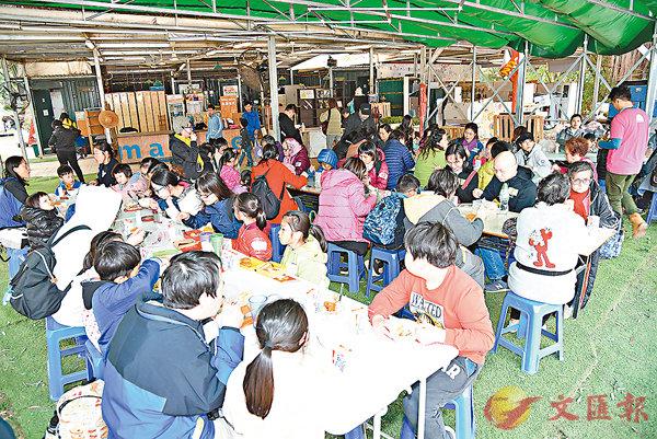 ■市民參加惜食宴。