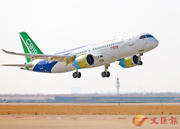 ■第二架C919大型客機昨日在上海浦東國際機場完成首次飛行。 新華社