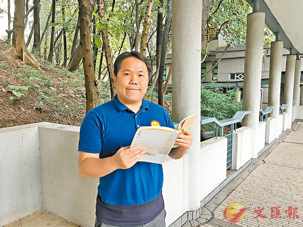 ■蕭欣浩將對飲食的鑽研糅合了文化研究,盼揭開本港飲食與文化歷史的淵源。 香港文匯報記者高鈺 攝
