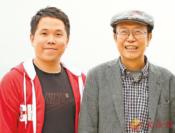■也斯(右)是蕭欣浩的啟蒙老師,兩人亦師亦友。受訪者供圖