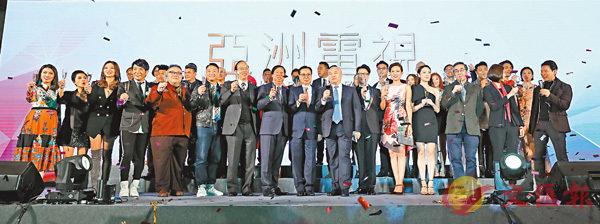 ■亞洲電視數碼媒體有限公司成立典禮昨日舉行。