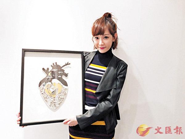 ■Super Girls的趙慧珊舉辦首個慈善個人畫展。