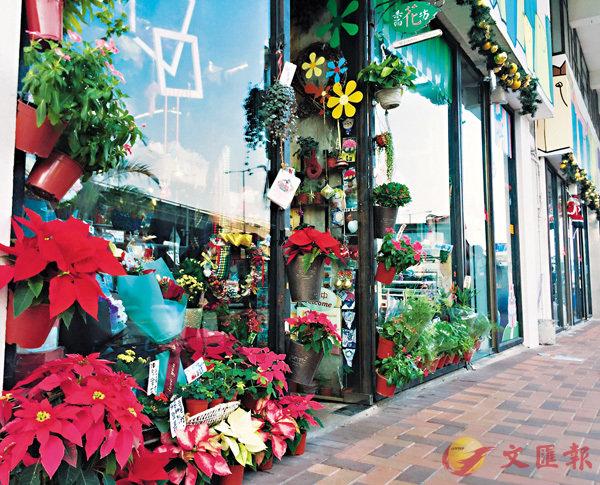 ■作者拍攝於港島西區一間花店的照片。作者提供