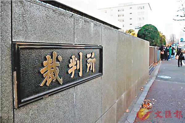 ■江歌案一審昨日在日本東京地方裁判所公開判決。 網上圖片