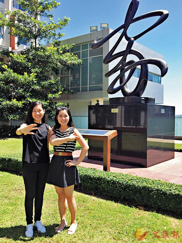 ■周彥婷(右)和葉鳴弦(左)。香港文匯報記者柴婧  攝