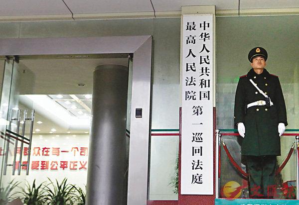 ■中國最高人民法院將依法再審原廣東科龍電器股份有限公司董事長顧雛軍涉虛報註冊資本,違規披露、不披露重要信息及挪用資金一案,並將由最高人民法院第一巡迴法庭提審。 資料圖片