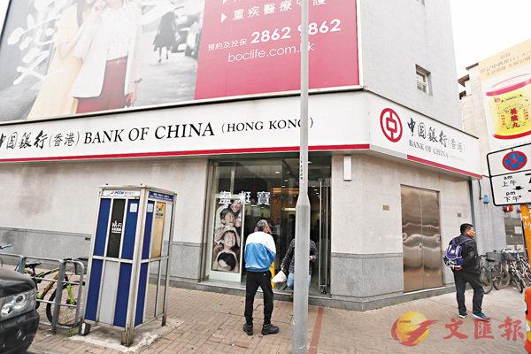 ■發生劫案的理財中心位於中國銀行上水分行,消息指兩騎匪刀劫事主後駕電單車逃去,整個過程不到1分鐘。