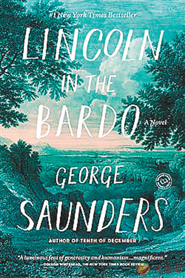 作者:George Saunders  出版:Penguin Random House LLC