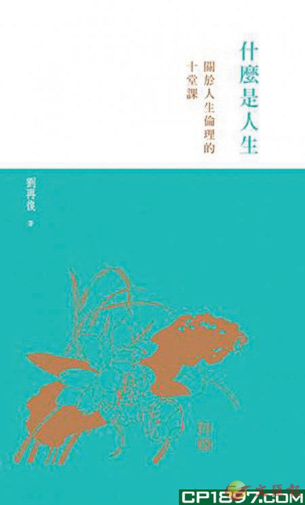 作者:劉再復  出版:三聯書店(香港)有限公司