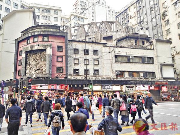 ■皇都戲院曾經是香港的地標。