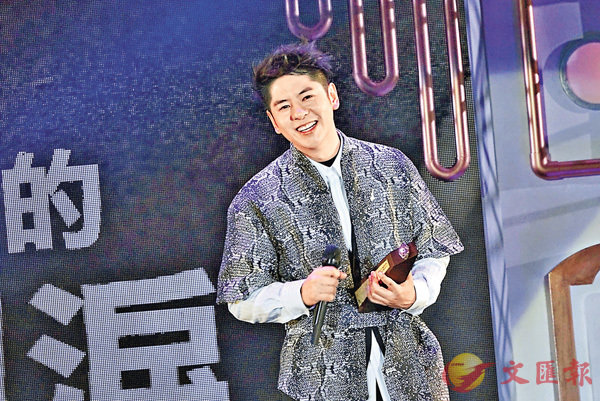 ■許廷鏗憑《神奇之旅》奪十大歌曲獎第二位。領獎時,他激動落淚。