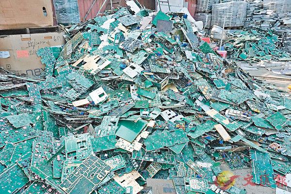 ■電子廢物可釋出有害物質,破壞環境,危及市民健康。 資料圖片