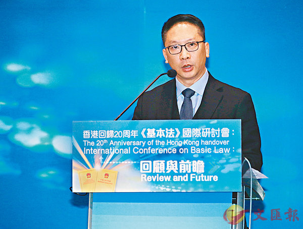 ■袁����任�茸鞒銮'�的刑事�z控及司法覆核,捍�l了香港的法治精神。�Y料�D片