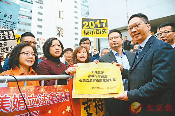 ■袁�������{,香港的政制�l展必�根��香港基本法和全��人大常委��的「8.31」�Q定�k事。 �Y料�D片