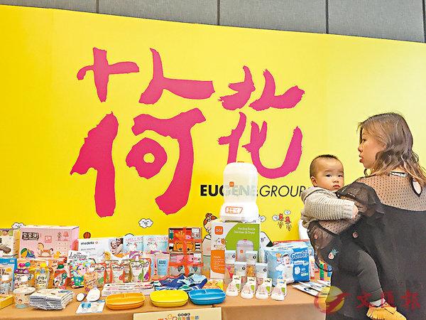 ■媽媽可租用貨車將「戰利品」送回家中。香港文匯報記者楊佩韻  攝