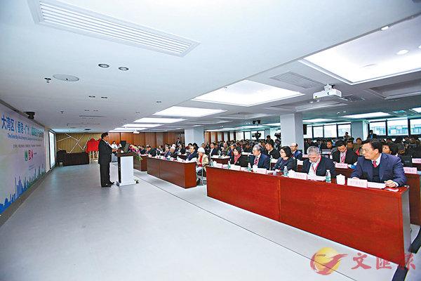 ■研討會現場。 香港文匯報記者帥誠 攝