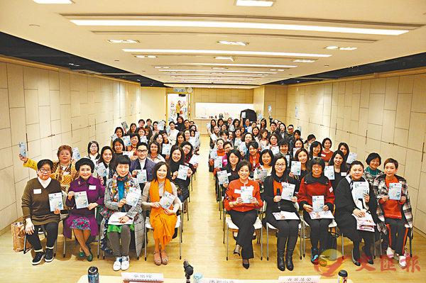 ■婦協將舉辦新一屆「半邊天女青年精英培育計劃」。