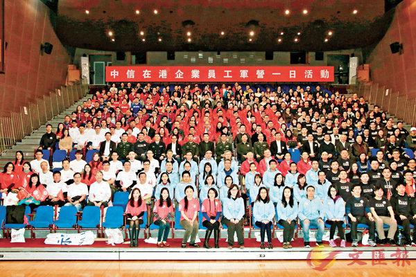 ■中信集團首次舉辦軍營參訪活動,逾300員工參加。香港文匯報記者彭子文  攝