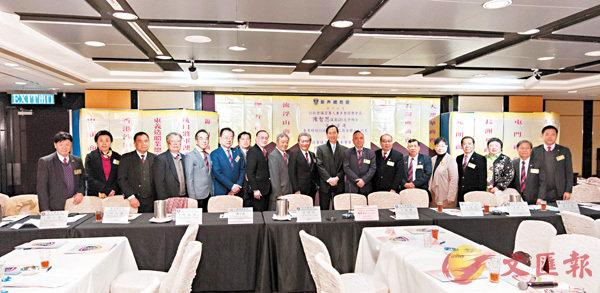 ■新界總商會舉行「第十一屆董事會第二十次會議」,並邀得陳智思擔任主講嘉賓。