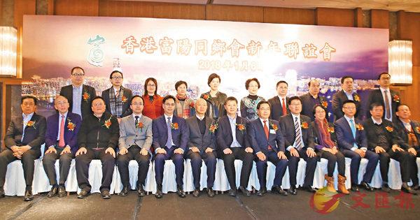 ■香港富陽同鄉會舉行2018新春聯誼會,賓主合照。 香港文匯報記者莫雪芝  攝