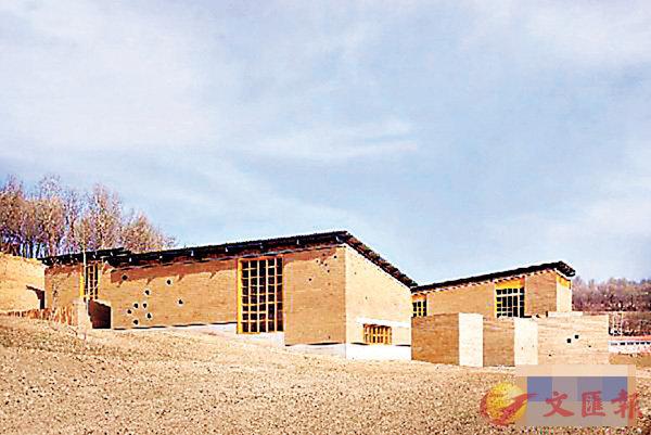 ■甘肅馬岔村民中心含多功能廳、閱覽室及水窖等設施。 網上圖片