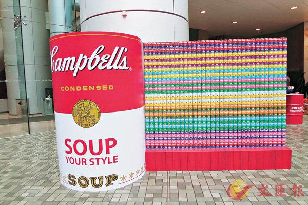 ■由印滿人名七彩金寶罐組成的巨型牆及2米高的巨型金寶湯罐