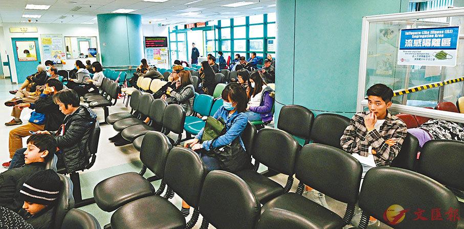 ■醫院管理局已制訂連串應對流感措施,盡早為病人提供適切治療。 資料圖片