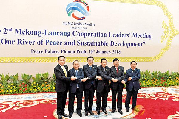 李克強抵柬  與五國共商合作 (圖)