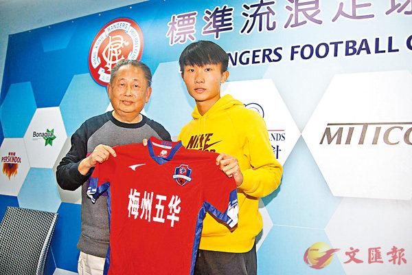 ■李輝立(左)及徐宏傑見傳媒。 香港文匯報記者潘志南 攝