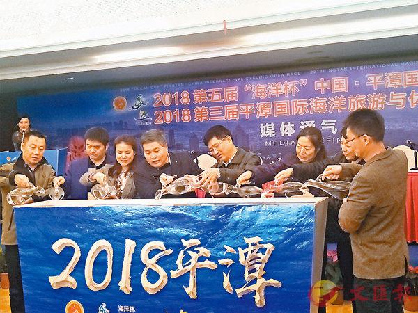 ■平潭國際單車賽啟動儀式昨日舉行。香港文匯報記者蘇榕蓉 攝