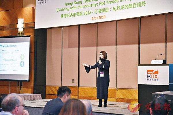 ■Eliza Wong指,大數據能幫助玩具業界了解客戶需求。