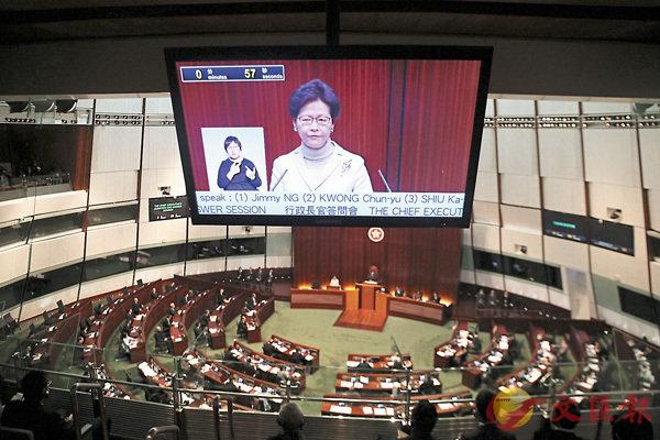 ■林鄭月娥出席立法會行政長官答問大會。 香港文匯報記者莫雪芝 攝