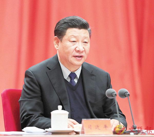 ■習近平出席十九屆中央紀委二次全會並發表重要講話。 新華社