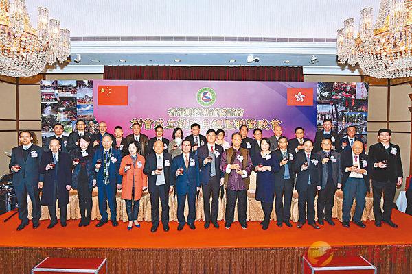 ■香港順德勒流聯誼會成立,賓主舉杯同歡。