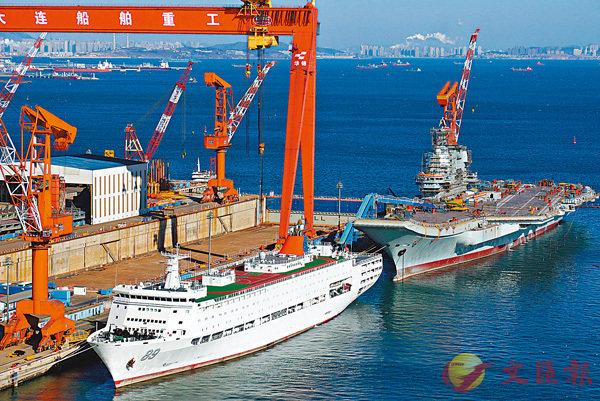 綜合保障船就位 國產航母海試臨近
