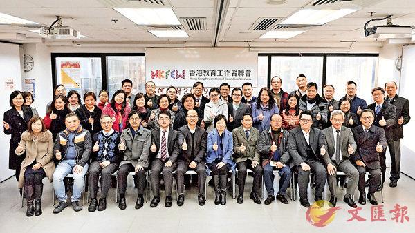 ■教聯會昨天聯同40多位小學校長與蔡若蓮會晤。 教聯會圖片