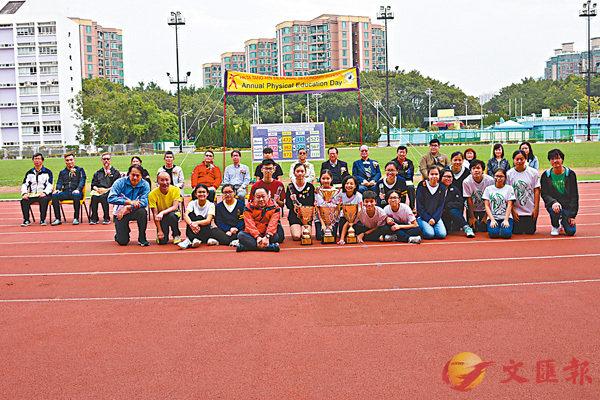 ■道聯會鄧顯紀念中學早前舉行第三十四屆體育日。 學校供圖