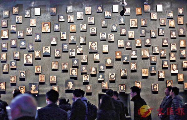 ■侵華日軍南京大屠殺遇難同胞紀念館史料陳列廳經過改造後全新亮相。 資料圖片