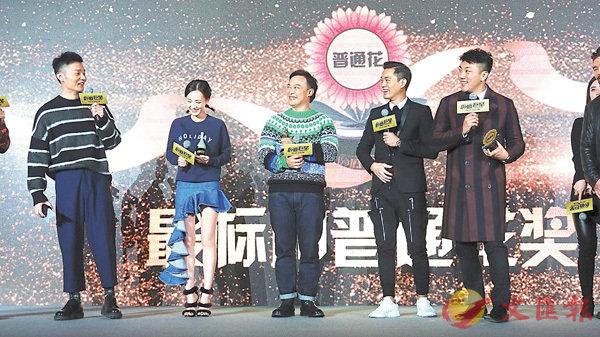 ■陳奕迅(中)自爆曾因李榮浩(左一)而被冷落。